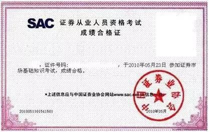 上海热线房产频道--知道了这9条捷径分分钟在