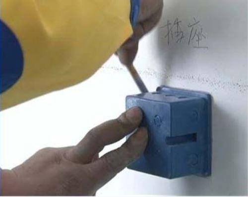 新房装修电路设计常识