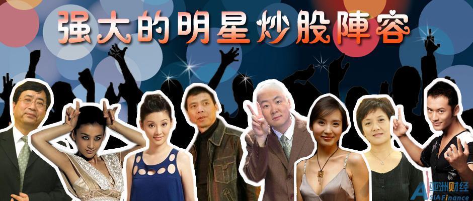上海热线房产频道-- 学明星如何搞副业赚钱:罗