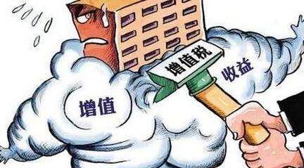 上海热线房产频道--私房出租要缴增值税 应纳税