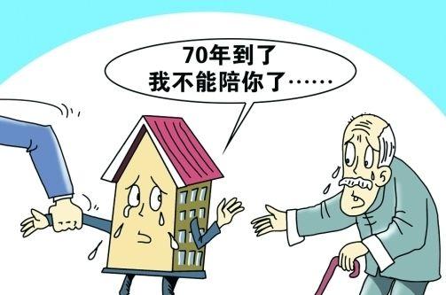 北京市房产证图片_北京房产证样本