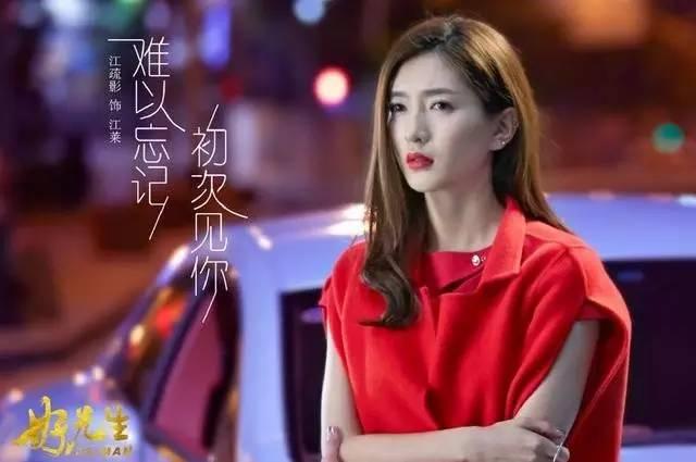 上海姑娘长相倒数第一 分分钟表示不服